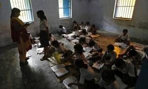 بلوچستان: سرکاری اسکولوں کے اساتذہ ریاضی میں 'فیل'
