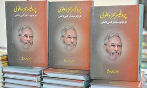 Book on Marxist scholar Hamza Alvi launched