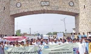 Walks held in Khyber, Lakki to mark literacy day