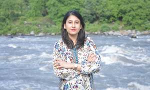 INTERVIEW: 'I WAS STRUCK BY HOW LITTLE WE KNOW ABOUT AZAD KASHMIR' — ANAM ZAKARIA
