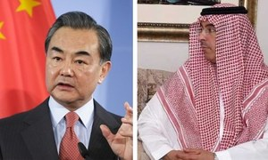 Saudi, Chinese ministers call on PM Khan in Islamabad