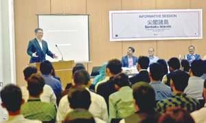 Senkaku an inherent part of Japan, says envoy