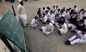 فاٹا انضمام کے بعد سے اساتذہ سمیت دیگر ملازمین تنخواہوں سے محروم