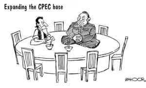 Cartoon: 11 September, 2018