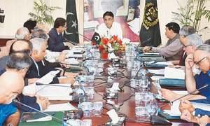 ECC defers gas tariff rise amid Sindh protest