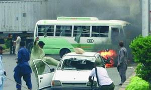 سانحہ 12 مئی کی تحقیقات کیلئے 'جے آئی ٹی' بنانے کا حکم