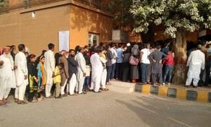 سندھ گورنر ہاؤس عوام کیلئے کھل گیا، بغیر ٹکٹ کیسے داخل ہوسکتے ہیں؟
