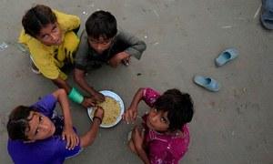 عالمی سطح پر خوراک کی قلت اور غذائیت کی کمی میں مسلسل اضافہ