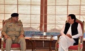 وزیر اعظم کا آئی ایس آئی ہیڈ کوارٹر کا دورہ