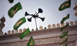 محرم الحرام: 26 علماء کے اسلام آباد میں داخلے، تقاریر پر پابندی
