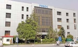نجی میڈیکل اور ڈینٹل کالجز 50 ہزار روپے فیس کم کرنے پر رضا مند