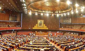 پارلیمنٹ کا مشترکہ اجلاس پیر کو طلب کرلیا گیا