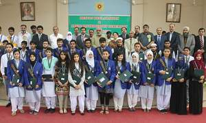 153 top positions bagged by Punjab Colleges this year in Intermediate and Secondary Board exams
