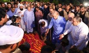 سابق خاتون اول کلثوم نواز لاہور میں سپرد خاک