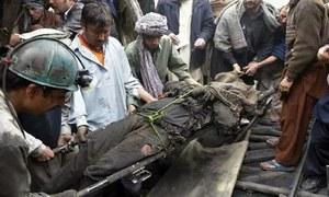بلوچستان: کوئلے کی کان میں گیس بھرنے سے 2 کان کن ہلاک