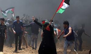 امریکا میں فلسطینی سفارتی مشن نے تمام امور بند کردیئے