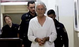 فلسطین: اسرائیل نے گرفتار امریکی پروفیسر کو رہا کردیا