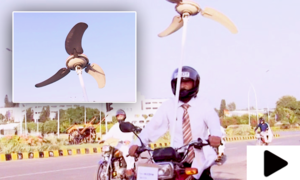 پاکستانی شہری نے بائیک کو ہیلی کاپٹر بنا دیا