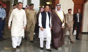 وزیراعظم دو روزہ دورے پر سعودی عرب پہنچ گئے