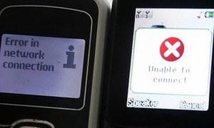 سندھ کے مختلف شہروں میں 8 سے 10 محرم تک موبائل سروس جزوی طور پر معطل