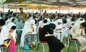 KP Medical colleges entry test rescheduled for third time