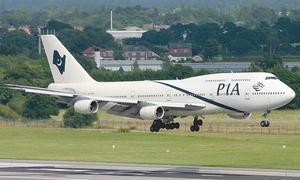 پی آئی اے میں برطانوی شہریت رکھنے والی خاتون کی تعیناتی لاہور ہائیکورٹ میں چیلنج