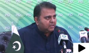 'سعودی عرب سی پیک میں پاکستان کا تیسرا شراکت دار ہوگا'