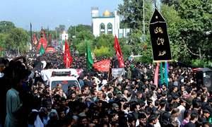 Muharram 9 observed across Pakistan amid tight security
