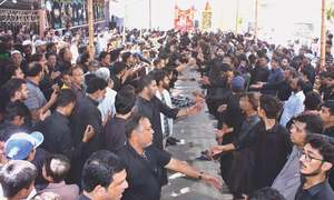 9th Muharram processions taken out amid tight security across Sindh
