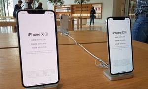 ایپل کے اب تک کے مہنگے ترین آئی فون فروخت کے لیے پیش