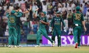 ایشیا کپ: پاکستان نے افغانستان کو 3 وکٹوں سے شکست دے دی