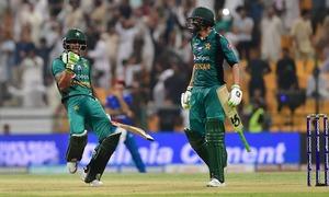 ایشیا کپ میں پاکستان کی دوسری فتح