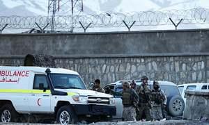 Roadside bombing kills 8 children in northern Afghanistan
