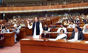 Women on reserved seats with powerful relatives