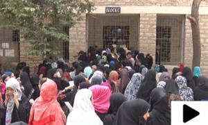 کراچی کے کالجوں میں آن لائن داخلہ پالیسی خامیوں کا شکار