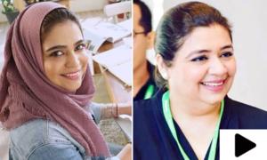 فیس بک کمیونٹی لیڈر شپ پروگرام کے لیے منتخب پاکستانی خواتین