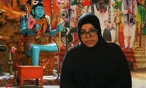 کہانی مسلمان استانی اور ہندو طلباء کے انمول تعلق کی