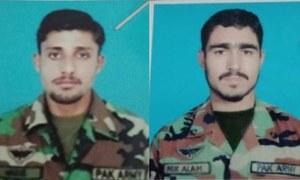 بلوچستان: دہشت گردوں سے مقابلہ، 2 فوجی شہید، 4 دہشت گرد ہلاک