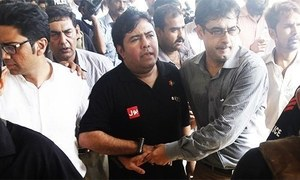 Aide to Axact CEO held at Islamabad airport