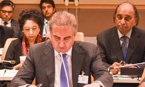 اقوام متحدہ سے مقبوضہ کشمیر میں انسانی حقوق کی تحقیقات کیلئے کمیشن کا مطالبہ