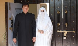 'Pakistanis fortunate to have leader like Imran Khan,' says first lady