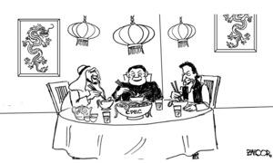 کارٹون :29 ستمبر 2018