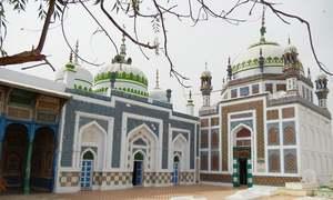 یہ درگاہ شیخ بھرکیو کی ہے یا پھر راجہ ویر کی؟