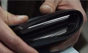 کویتی وفد کا بٹوہ چوری کرنے والا 20 گریڈ کا سرکاری افسر معطل
