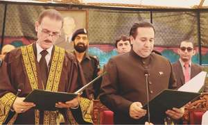 Maqpoon sworn in as Gilgit-Baltistan governor