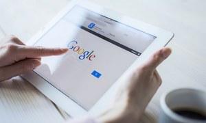 گوگل سرچ میں چھپا یہ دلچسپ گیم کھیلا آپ نے؟