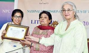 Quetta writer named first ever winner of NCSW's literary award