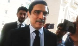 Al-Azizia reference proceedings postponed due to Khawaja Haris' absence