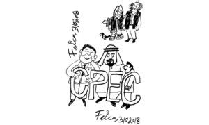 کارٹون : 3 اکتوبر 2018
