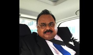 Money laundering case against Altaf Hussain shifted to Islamabad, FIA official tells Karachi ATC judge
